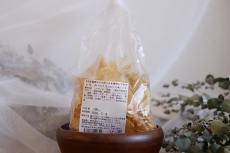potato_otona_consomme